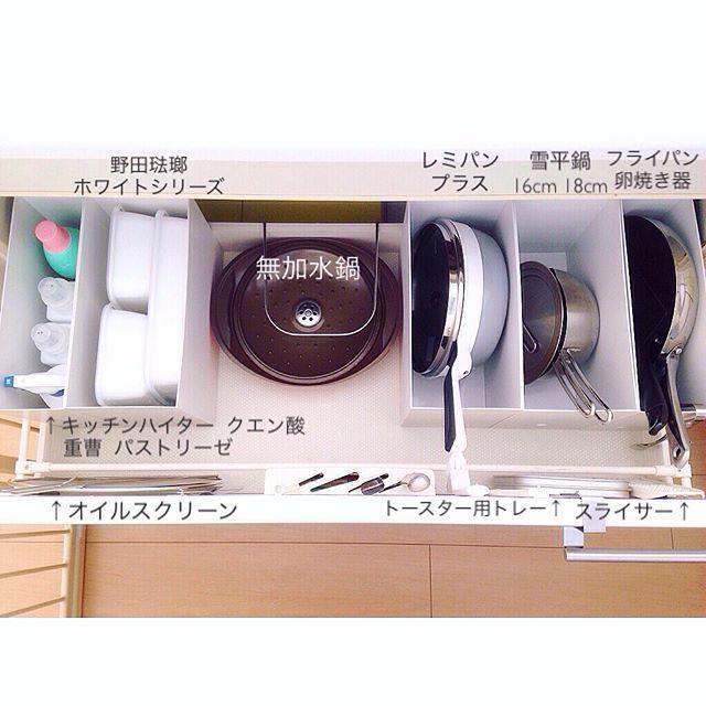 ファイルボックス収納 キッチン フライパン