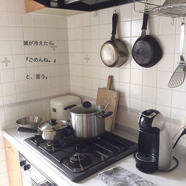 調理アイテム収納9