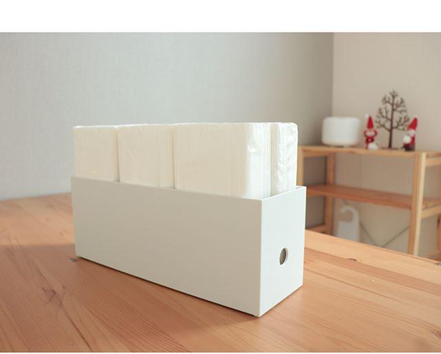 エコティッシュストック 無印良品 ポリプロピレンファイルボックス1/2サイズ