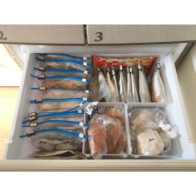 冷蔵庫の収納術 野菜収納 フリーザーバッグ