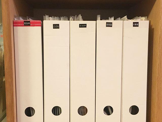 クリアファイルの収納実例やリメイクアイデア2