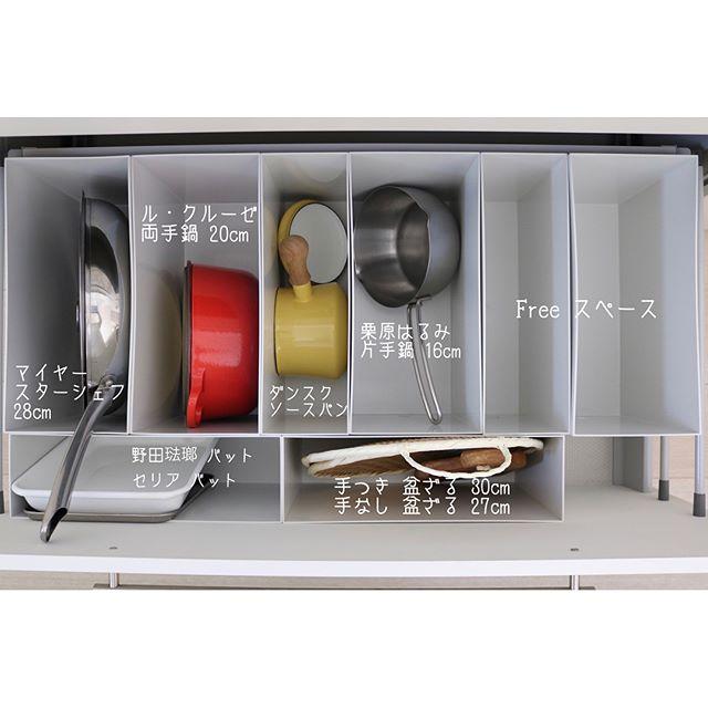 レジ袋収納 ファイルボックス