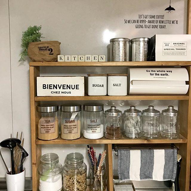 家具DIY 調味料収納棚