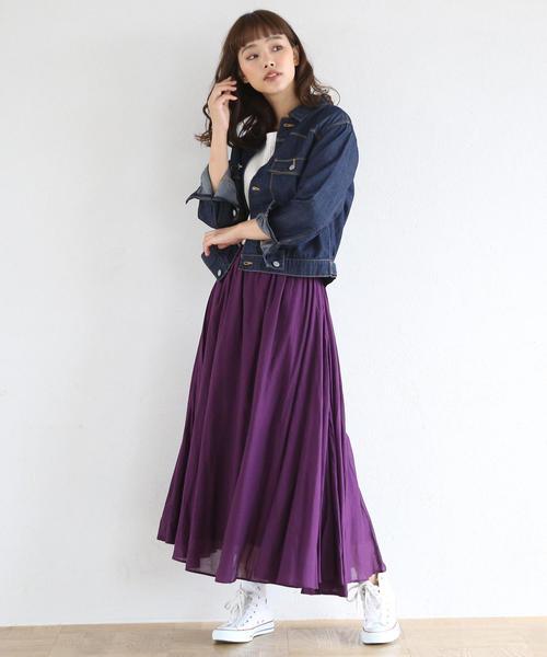 ソリッドマキシスカート