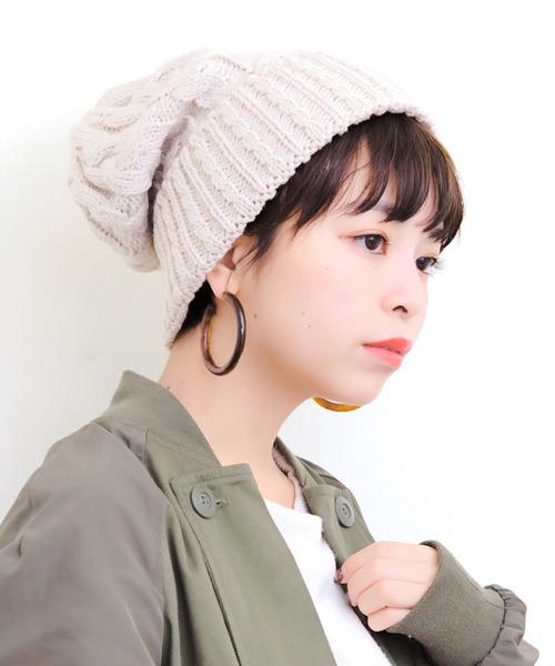 【髪型別】ショートヘアのニット帽のかぶり方