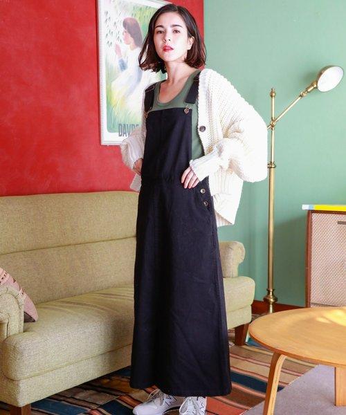 [niko and...] ツイルジャンパーロングスカート