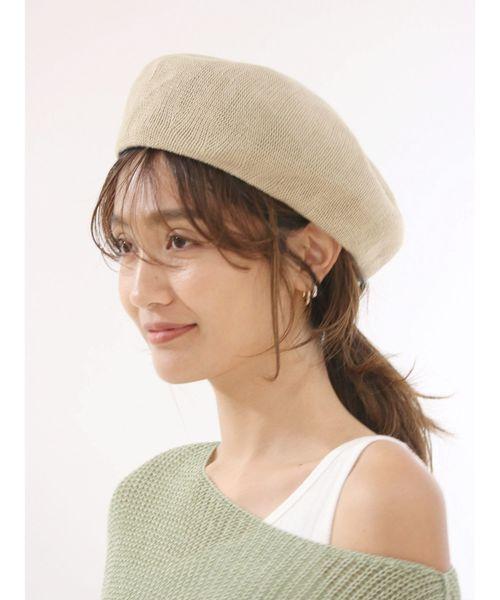 [Ungrid] サマーベレー帽