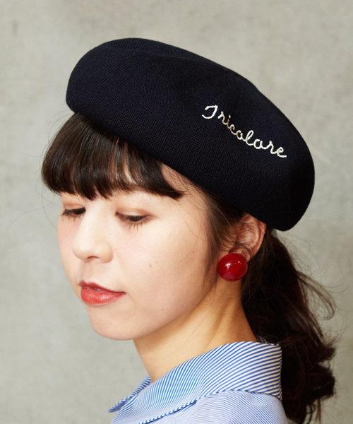 [Dot&Stripes CHILDWOMAN] 刺繍入り コットンベレー帽