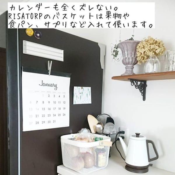リーサトルプ【RISATORP 】