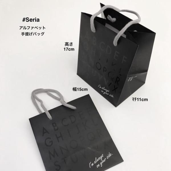 セリア アルファベット手提げバッグ