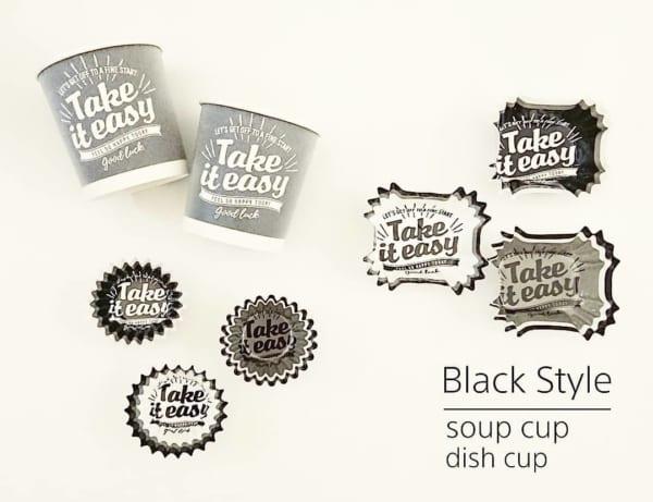 キャンドゥ新商品 ブラックスタイル スープカップ&おかずカップ