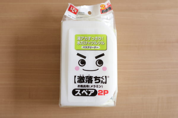 黒カビ 予防 皮脂汚れ 落とし方6