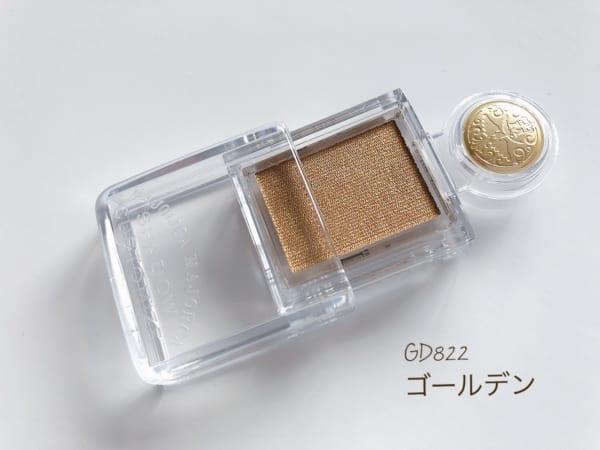 GD822「ゴールデン」
