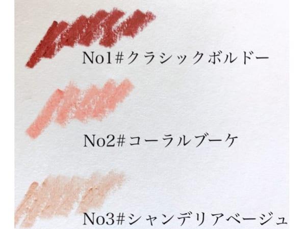 キャンメイク「シルキースムースアイクレヨン」2