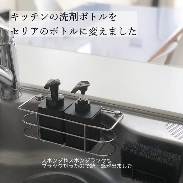 セリア キッチン洗剤ボトル