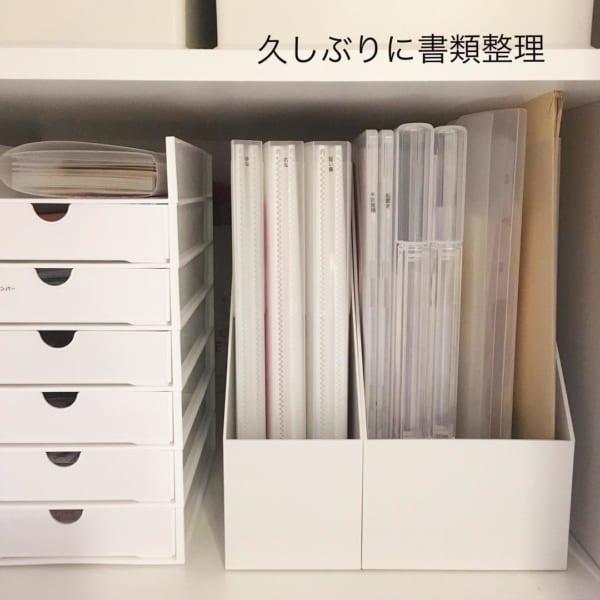 無印良品のファイルボックスにダイソーのファイルケースを使って