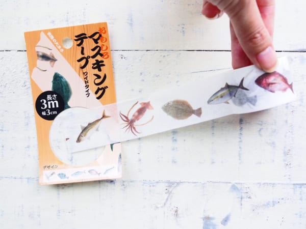 キャンドゥ 魚介類柄のマスキングテープ
