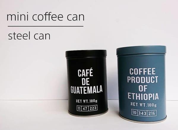 セリア新商品 ミニコーヒー缶