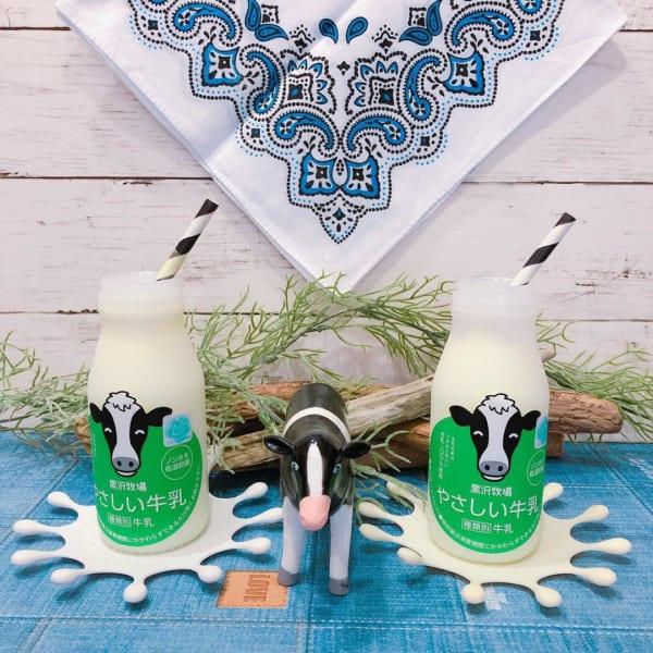牛乳のお供にミルククラウンコースター(セリア)