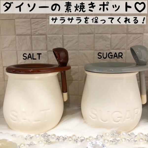 ダイソー SALT&SUGAR素焼きポット