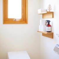 トイレに棚が欲しい!【無印良品】の壁に付けられる家具でお手軽&おしゃれに