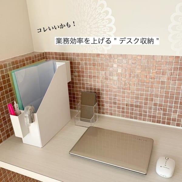 使える!IKEAのマガジンファイル:TJENA ティエナ