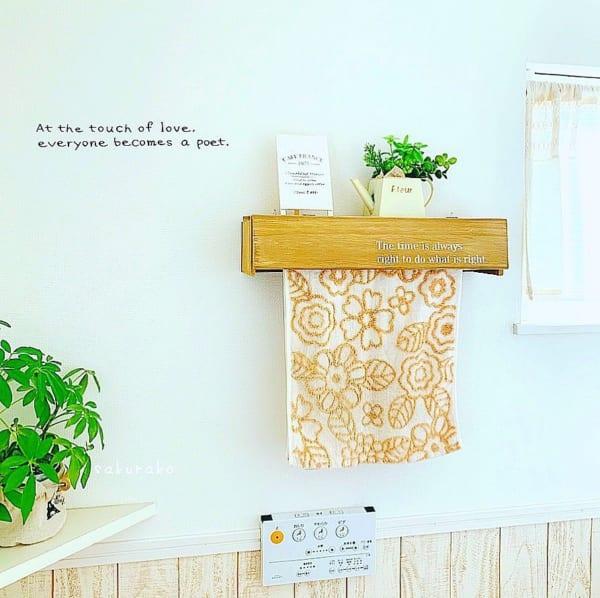 DIY タオル掛けカバー