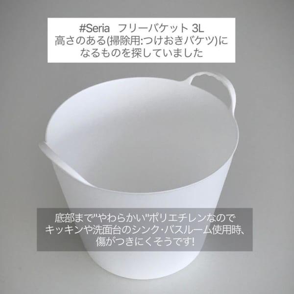 セリア新商品 ポリエチレン製バケツ