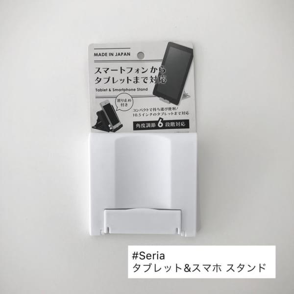 セリア新商品 タブレット&スマホスタンド