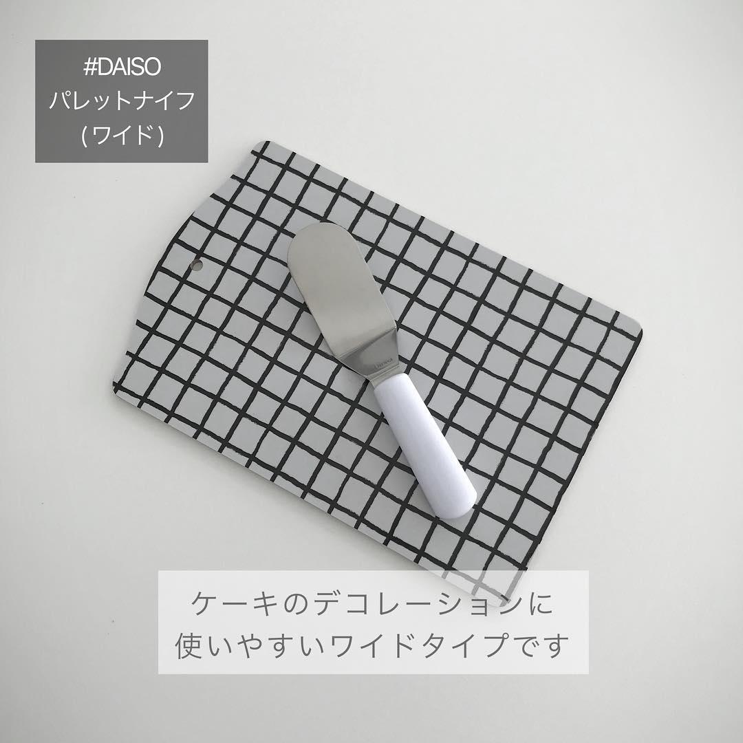 セリア ダイソー キッチングッズ テーブルウェア4