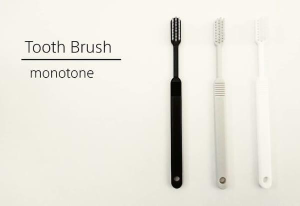 スタイリッシュな歯ブラシで日常をグレードアップ:キャンドゥ