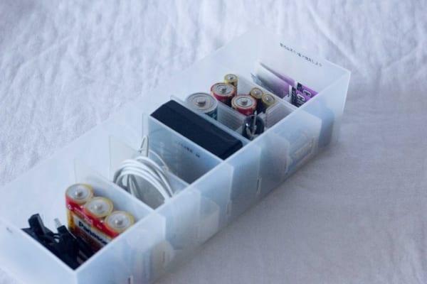 電池収納2