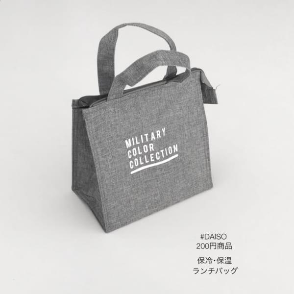 人気インスタグラマーの【ダイソー購入品】7