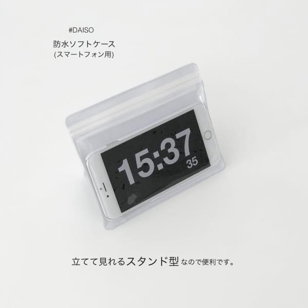 人気インスタグラマーの【ダイソー購入品】11