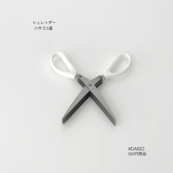 人気インスタグラマーの【ダイソー購入品】12