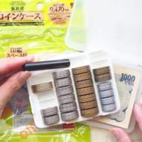 人気インスタグラマーの【ダイソー購入品】☆買って良かったアイテムをチェック!