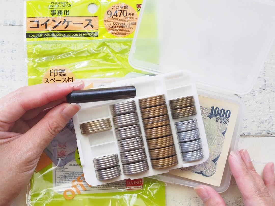 人気インスタグラマーの【ダイソー購入品】15