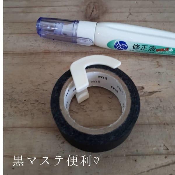 マスキングテープ diy 活用術12
