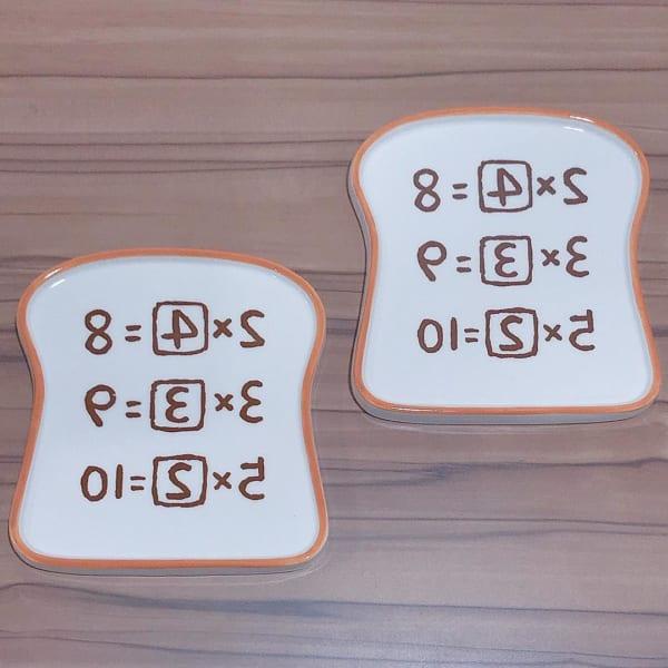 暗記パン型ダイカットプレート(3COINS)