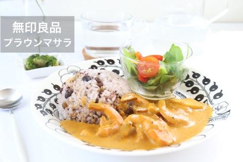 プラウンマサラ(海老のクリーミーカレー)2