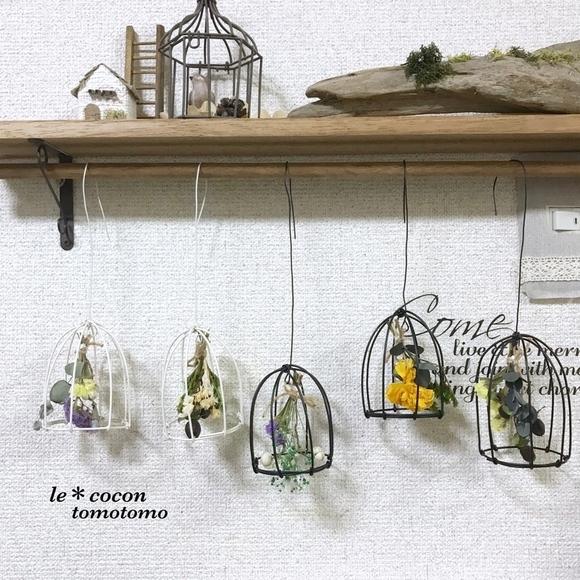 鳥かごインテリア8