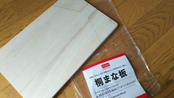 ダイソーの木材について②形状の種類9
