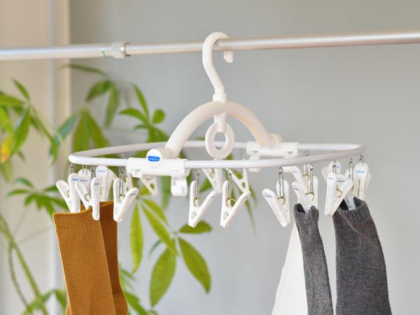 フレディレックの洗濯アイテム3