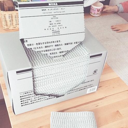LOHACO限定 無印良品 キッチンダスター2