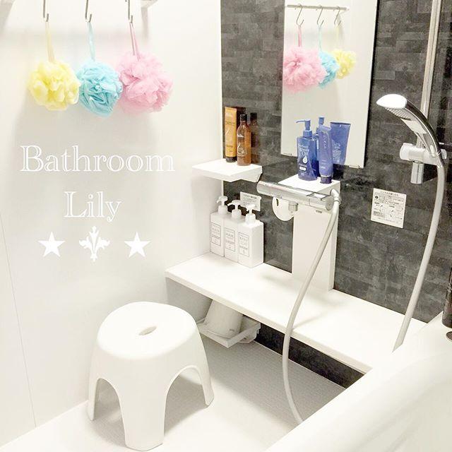 バスルーム 実例