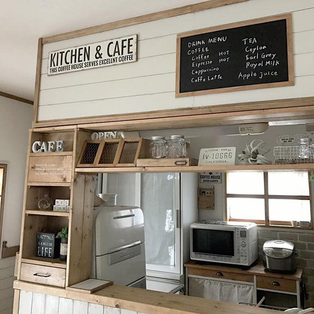 カフェ風 リビング ダイニング キッチン13