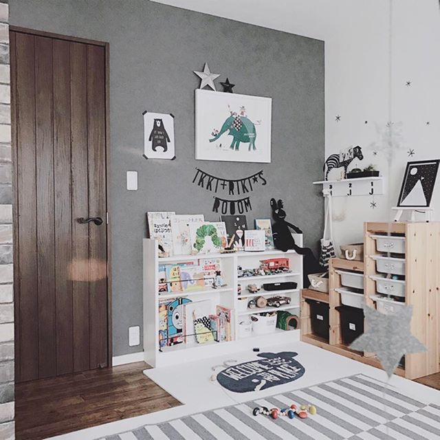 IKEA TROFAST ボックス