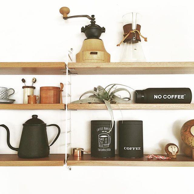 憧れのカフェ風キッチンになる「コーヒーグッズ」