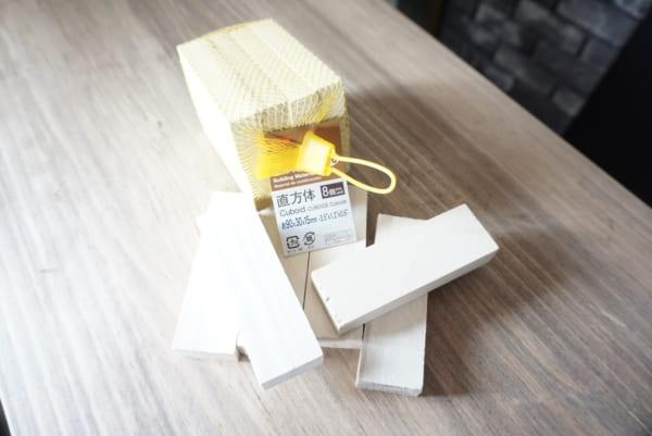 ダイソー 木箱 DIY