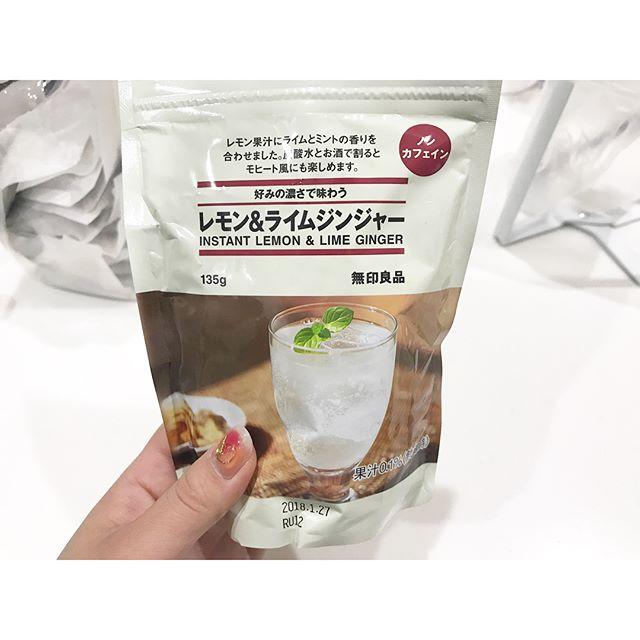 無印良品 食料品3